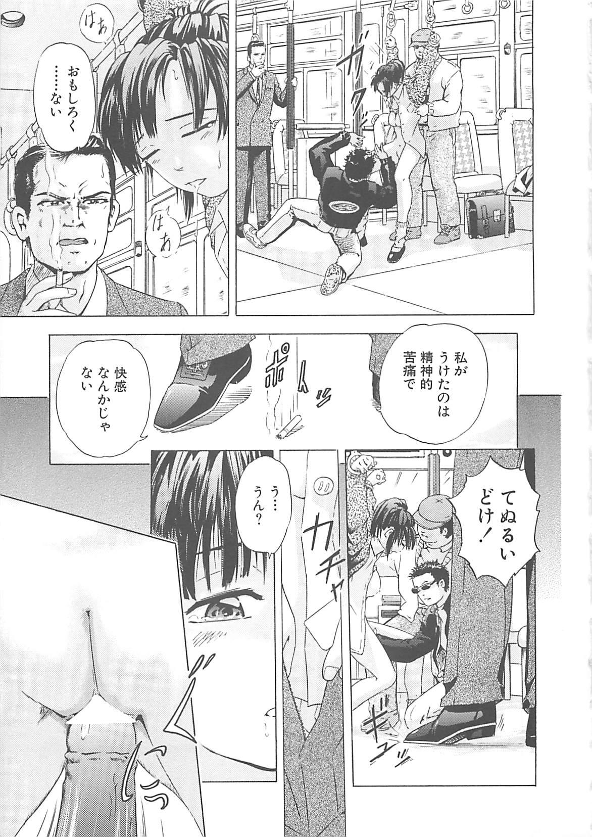 Kanin Kyoushitsu - Adultery Classroom 93