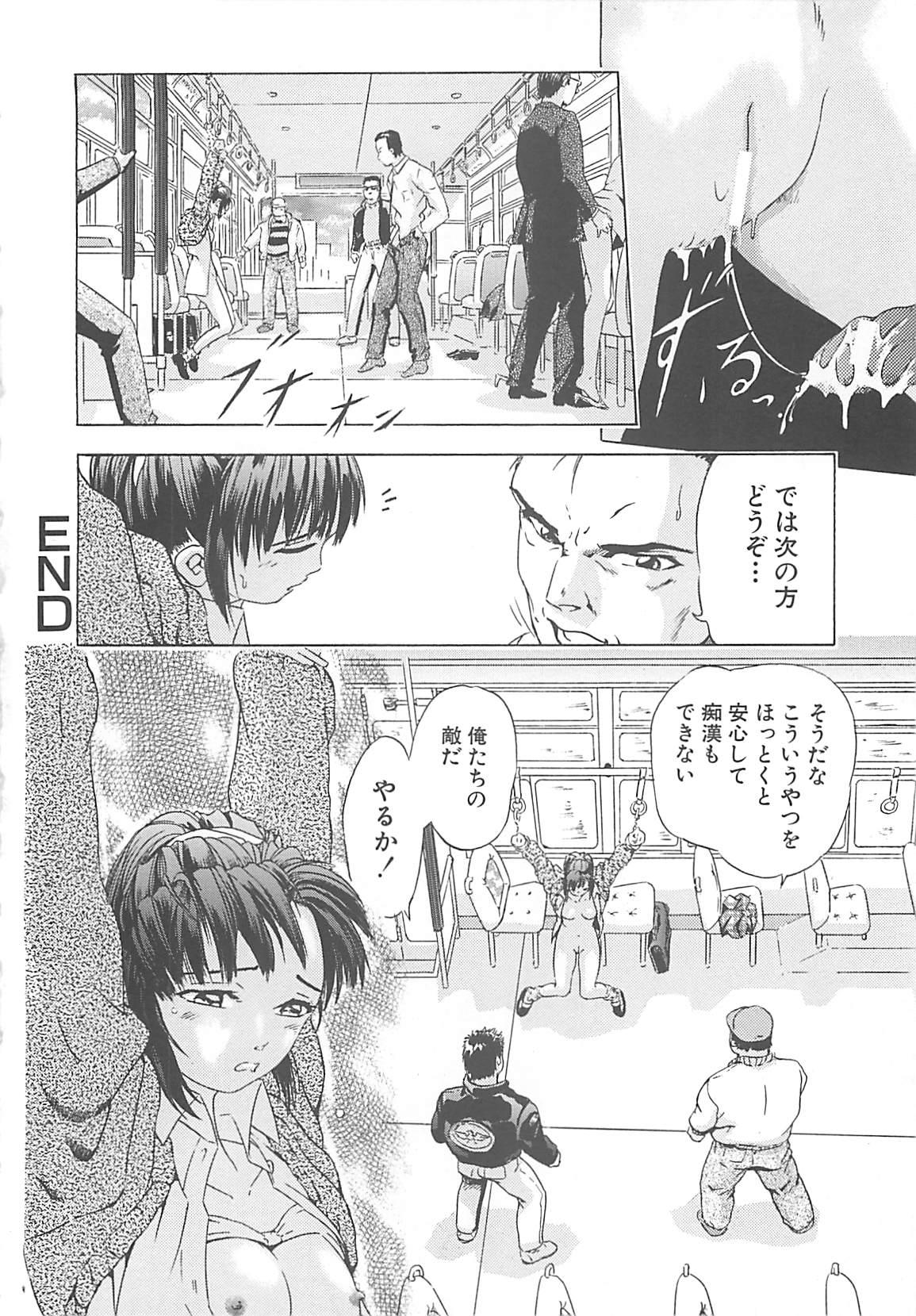 Kanin Kyoushitsu - Adultery Classroom 98