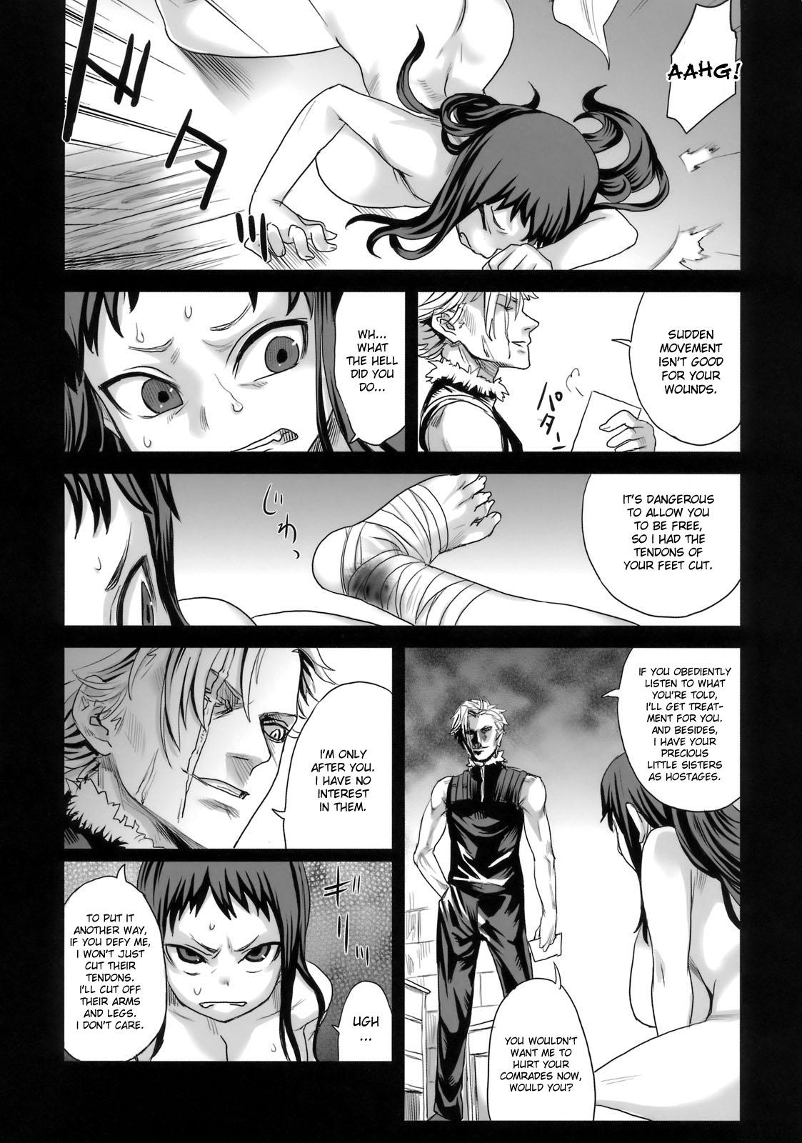 (C76) [Fatalpulse (Asanagi)] Victim Girls 7 - Jaku Niku Kyoushoku Dog-eat-Bitch (Fantasy Earth Zero) [English] [desudesu] 9