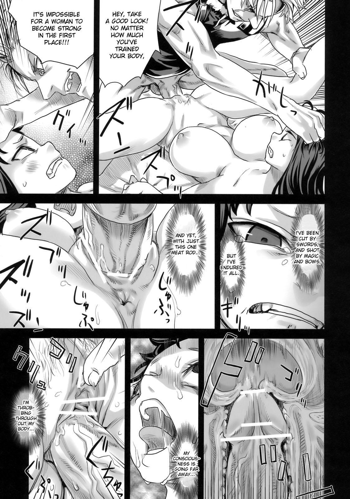 (C76) [Fatalpulse (Asanagi)] Victim Girls 7 - Jaku Niku Kyoushoku Dog-eat-Bitch (Fantasy Earth Zero) [English] [desudesu] 17