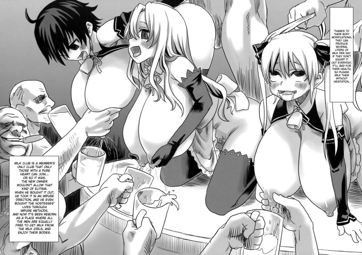 (C76) [Fatalpulse (Asanagi)] Victim Girls 7 - Jaku Niku Kyoushoku Dog-eat-Bitch (Fantasy Earth Zero) [English] [desudesu] 43