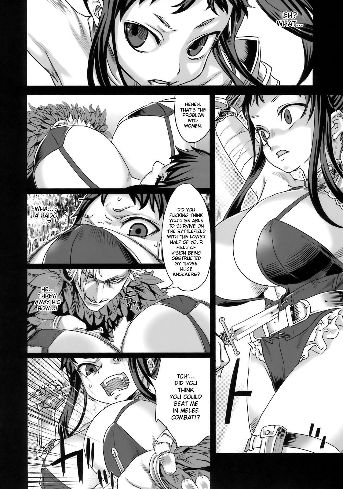 (C76) [Fatalpulse (Asanagi)] Victim Girls 7 - Jaku Niku Kyoushoku Dog-eat-Bitch (Fantasy Earth Zero) [English] [desudesu] 4