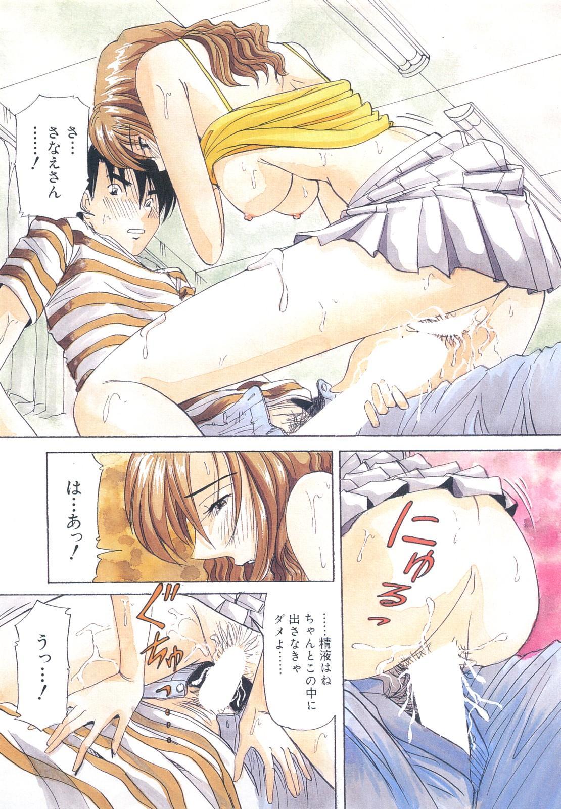 Hajirai Kiss 9