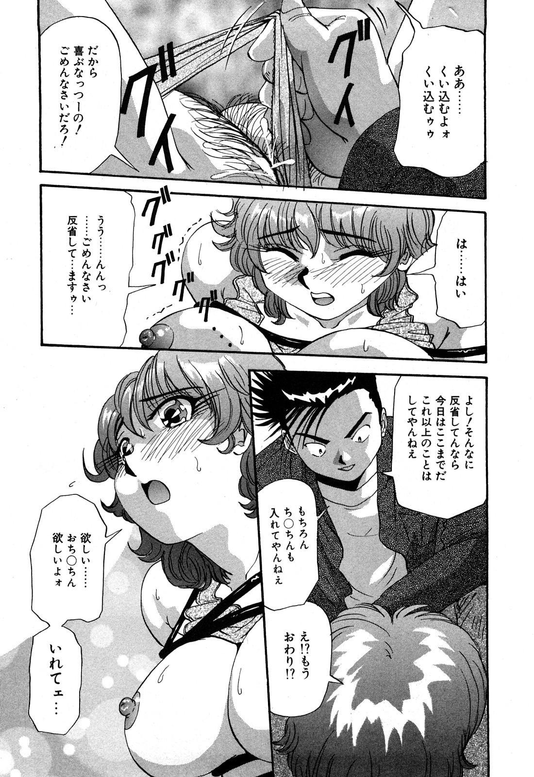 Hajirai Kiss 100