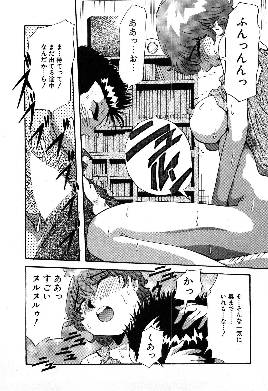 Hajirai Kiss 107