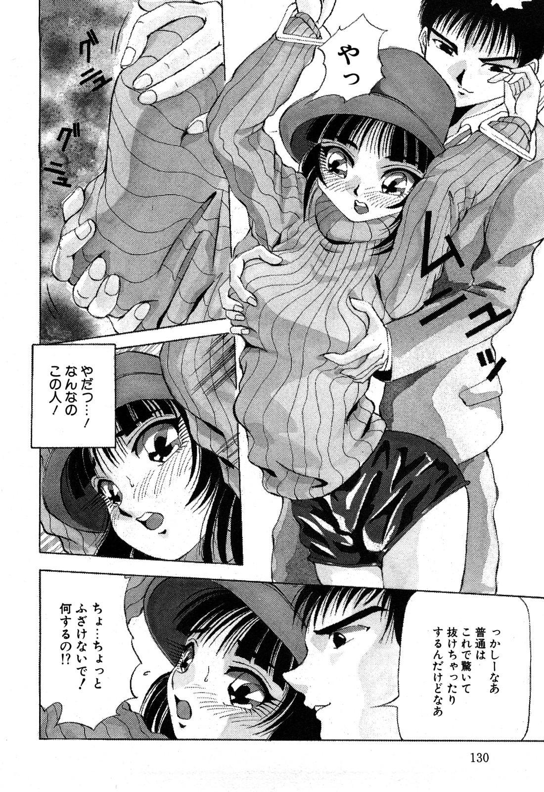 Hajirai Kiss 130