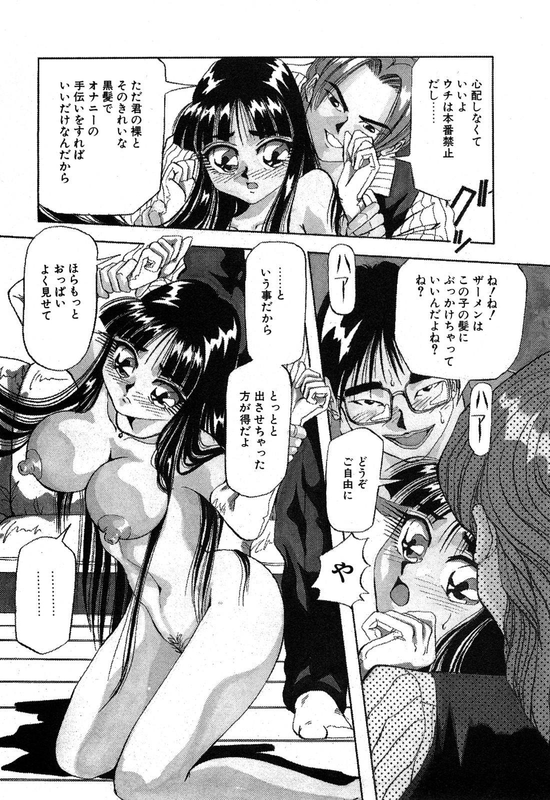 Hajirai Kiss 146
