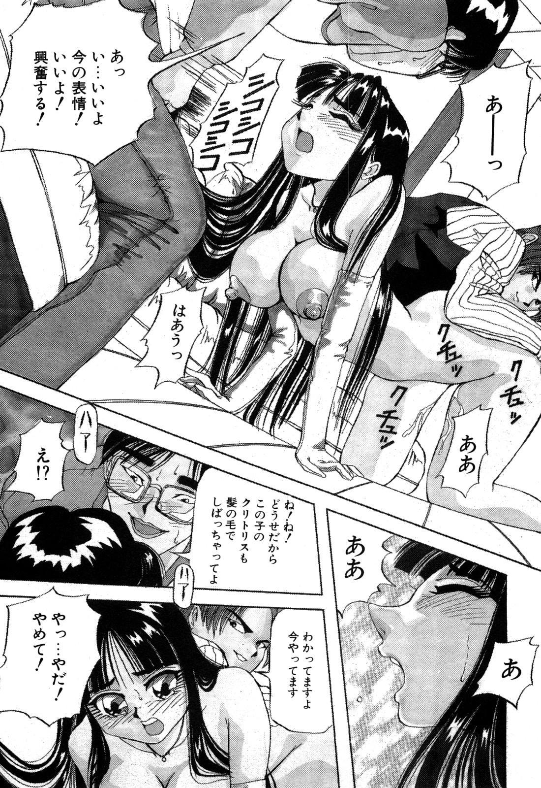 Hajirai Kiss 149