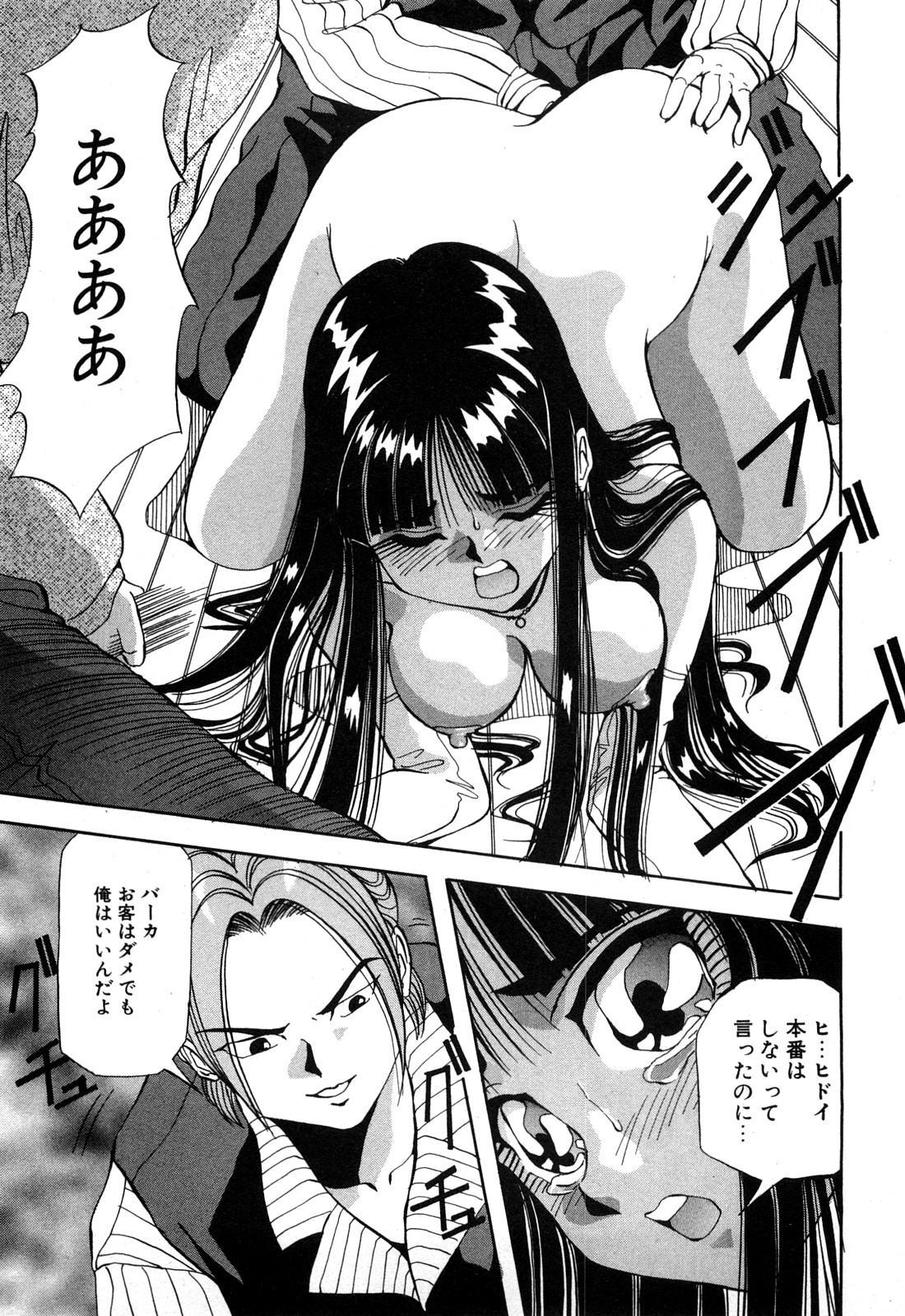 Hajirai Kiss 151