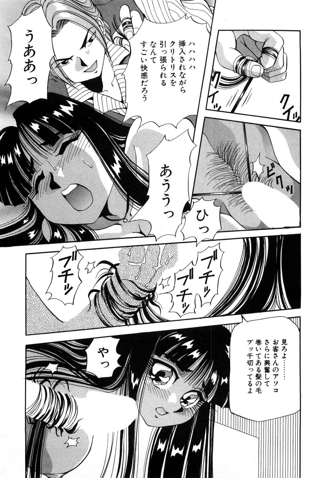 Hajirai Kiss 153
