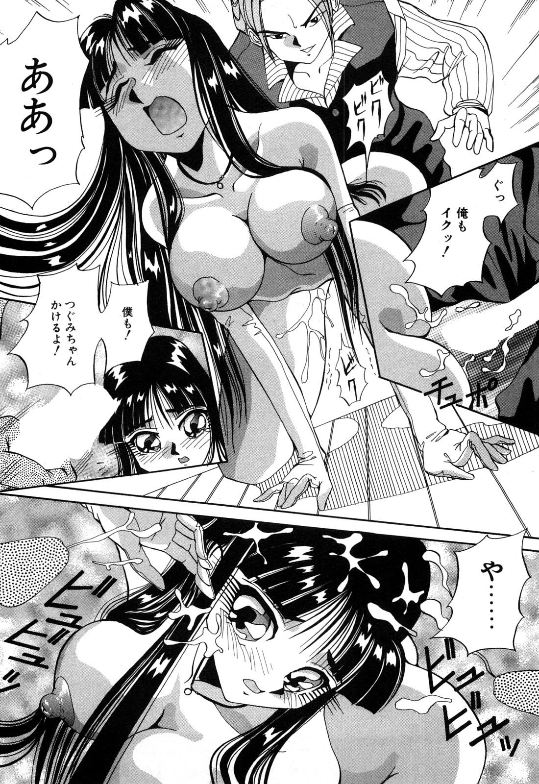Hajirai Kiss 157