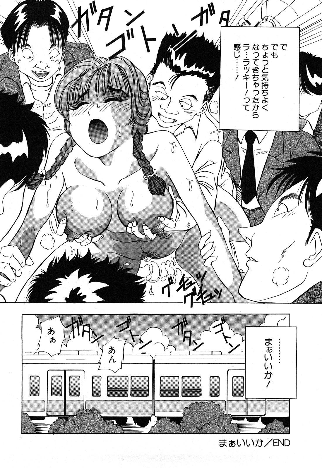 Hajirai Kiss 174