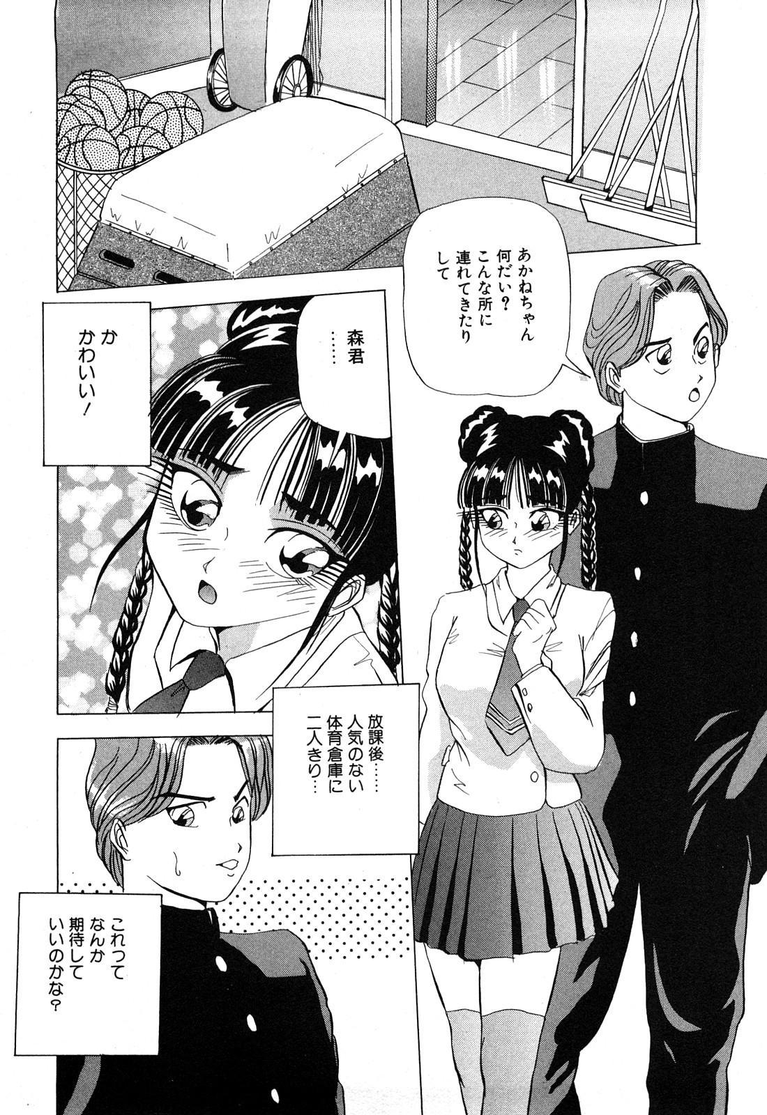 Hajirai Kiss 176