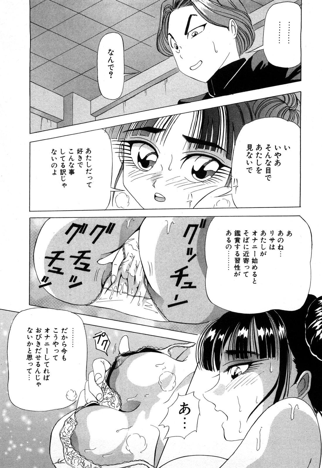 Hajirai Kiss 181