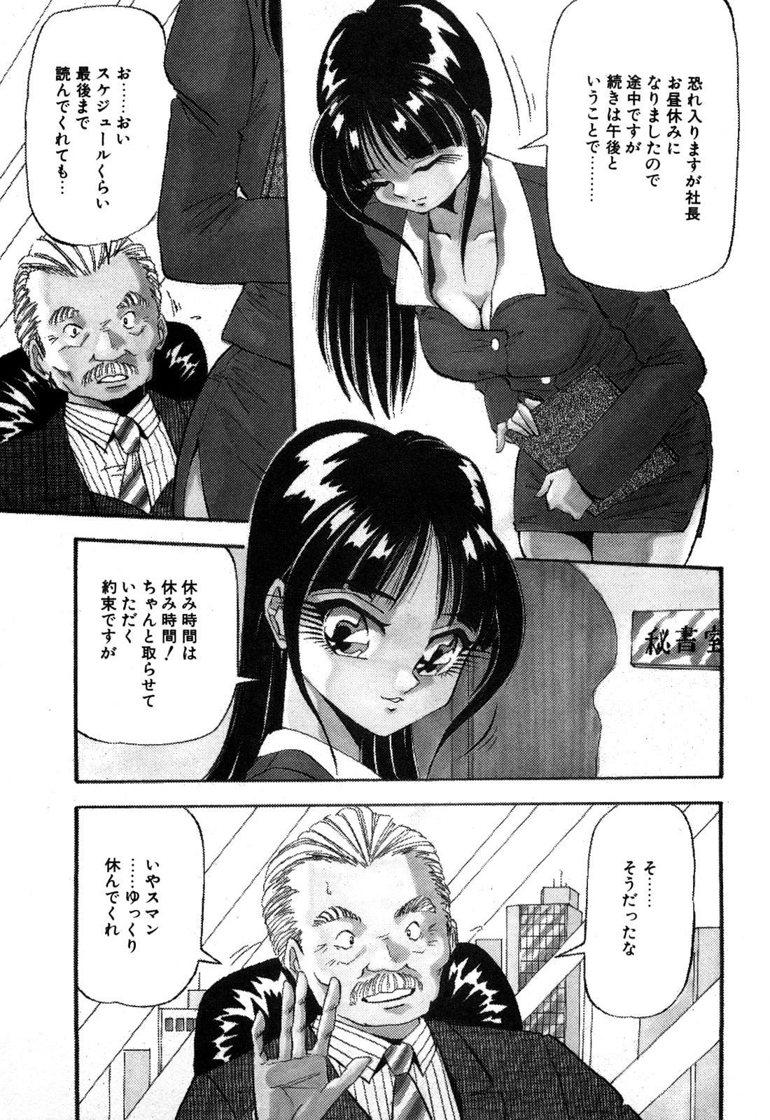 Hajirai Kiss 41