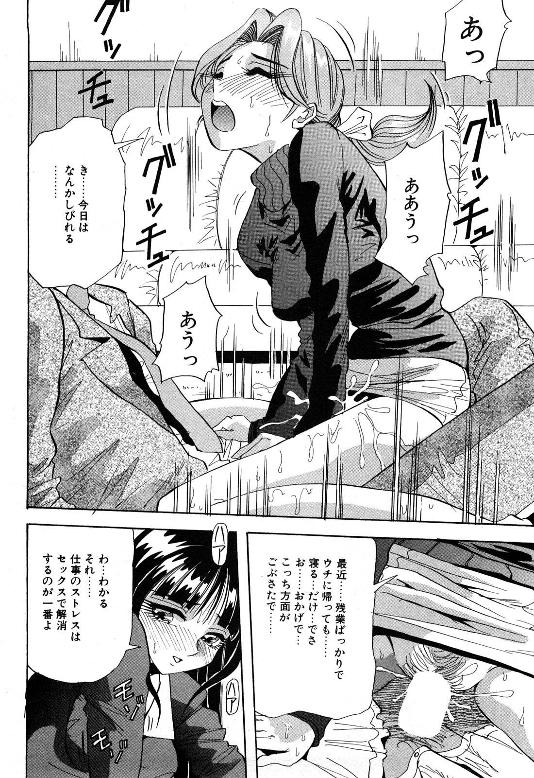 Hajirai Kiss 48