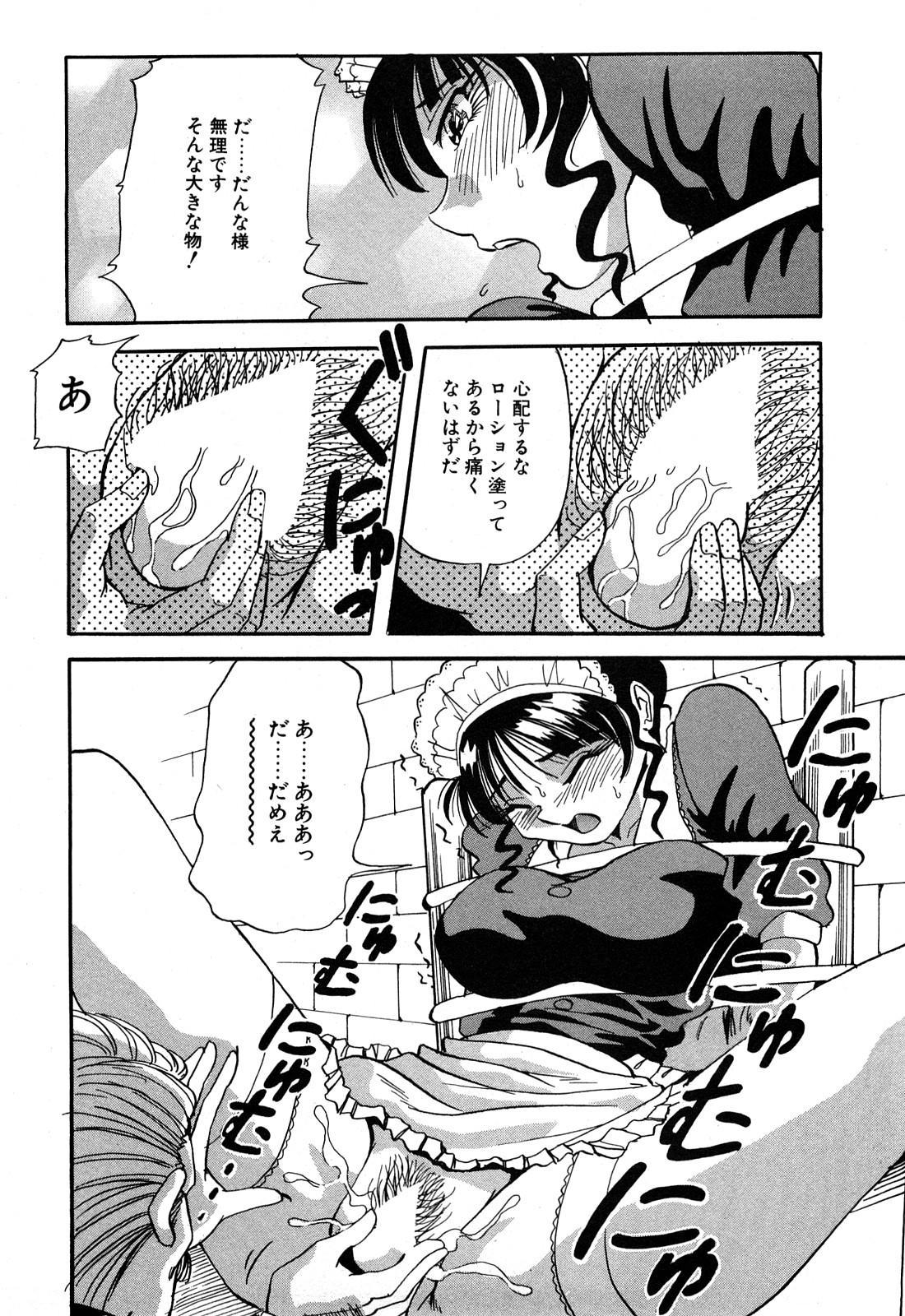 Hajirai Kiss 60