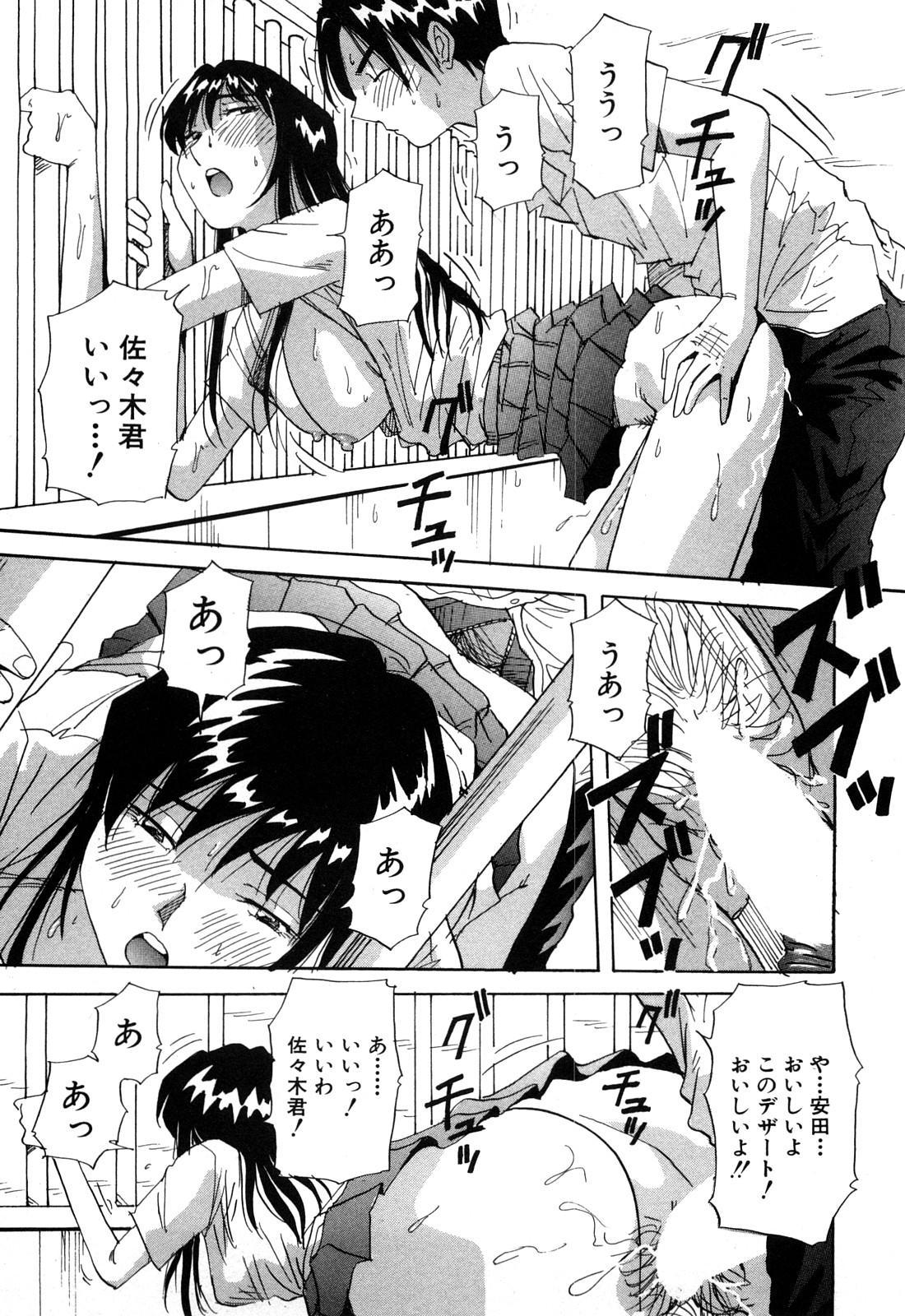 Hajirai Kiss 85