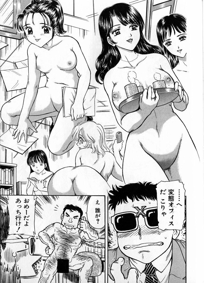 Baa-chan Love Potion 1 12