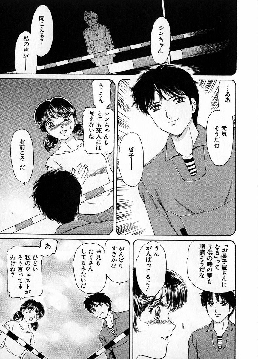 Baa-chan Love Potion 1 160