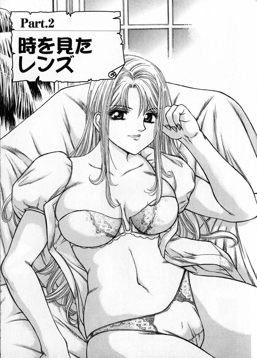 Baa-chan Love Potion 1 26