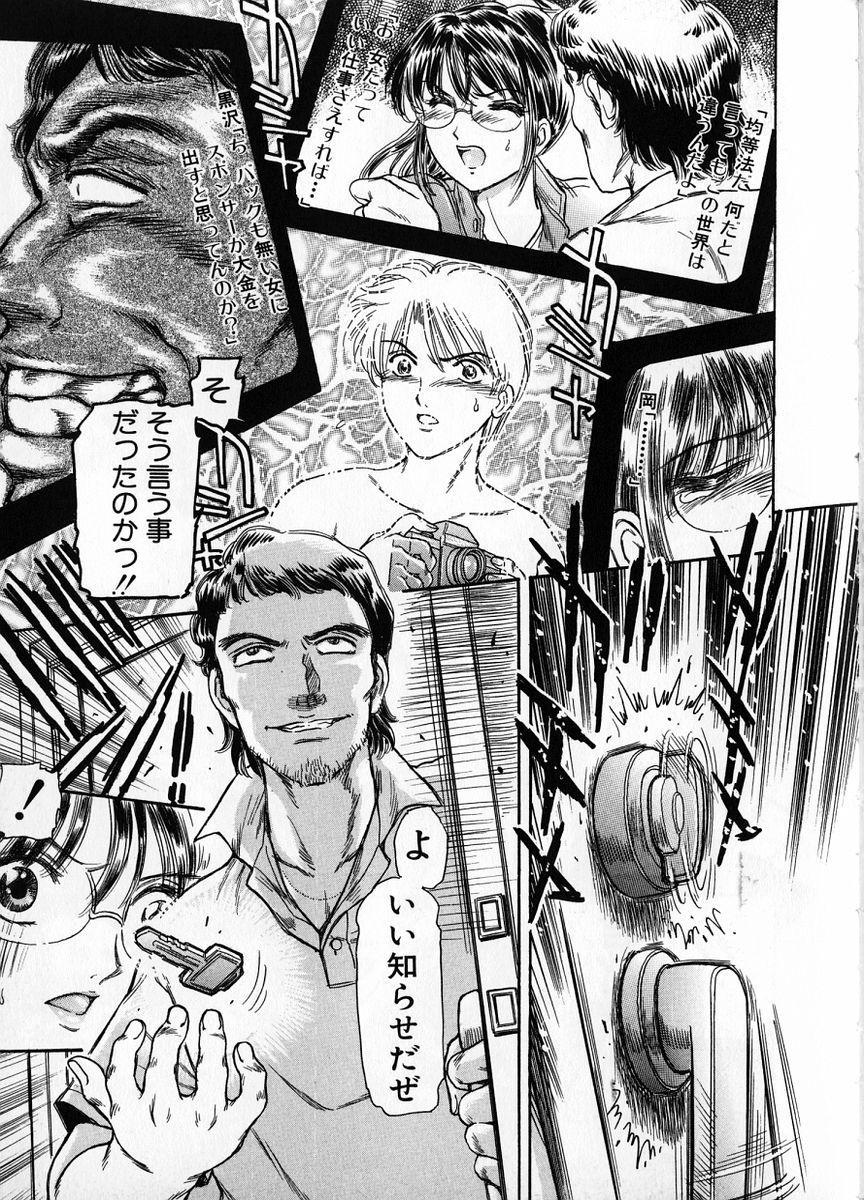 Baa-chan Love Potion 1 38