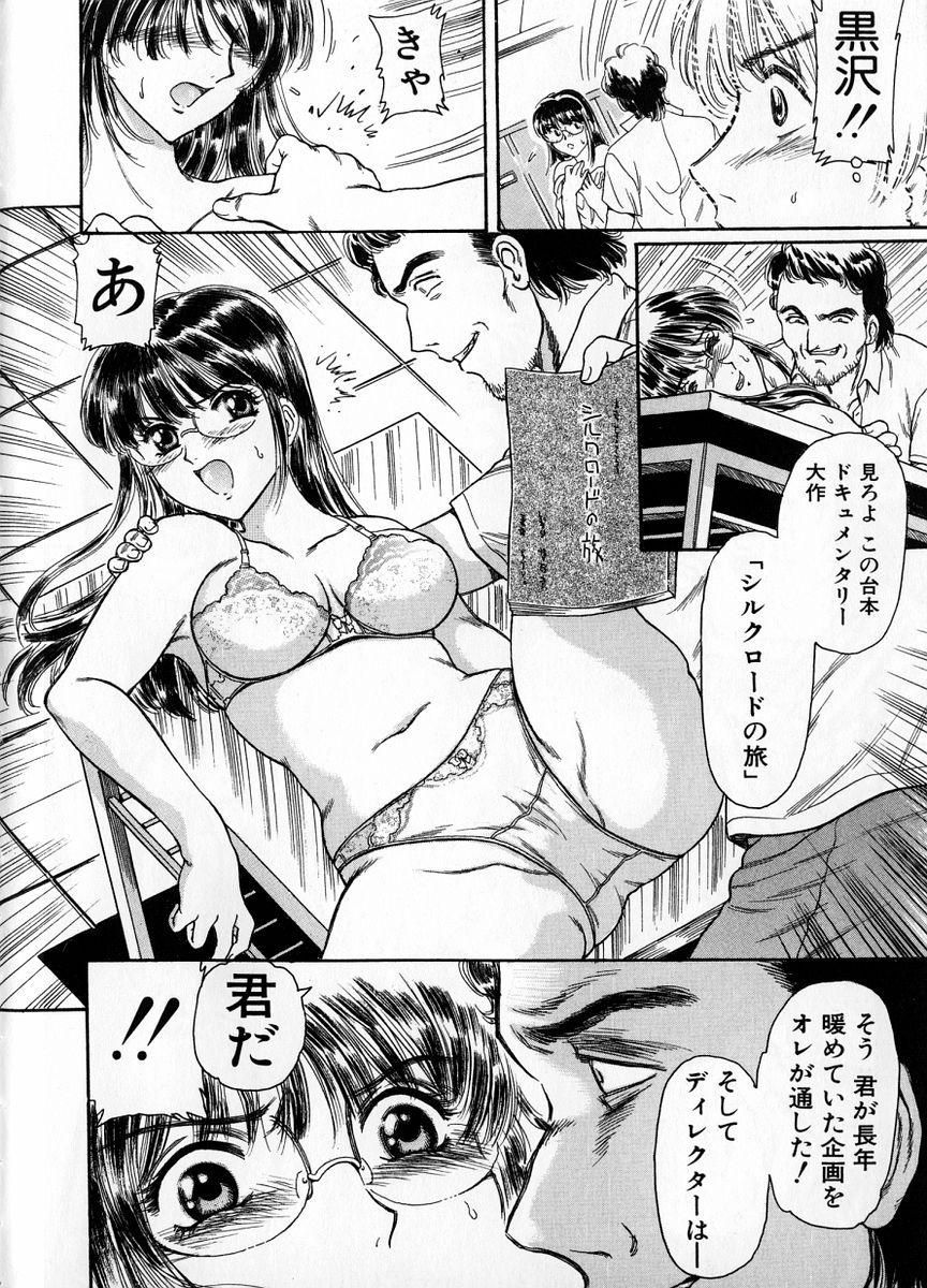 Baa-chan Love Potion 1 39