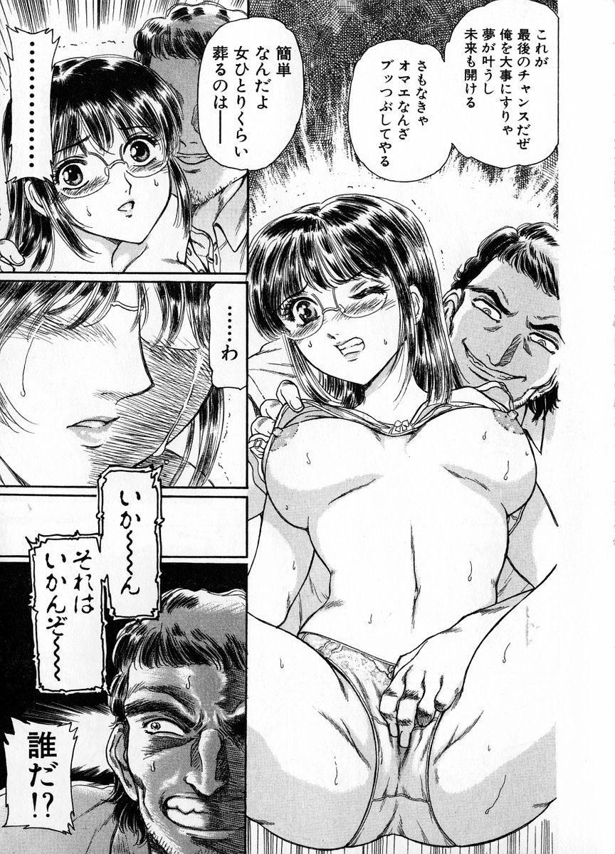 Baa-chan Love Potion 1 40