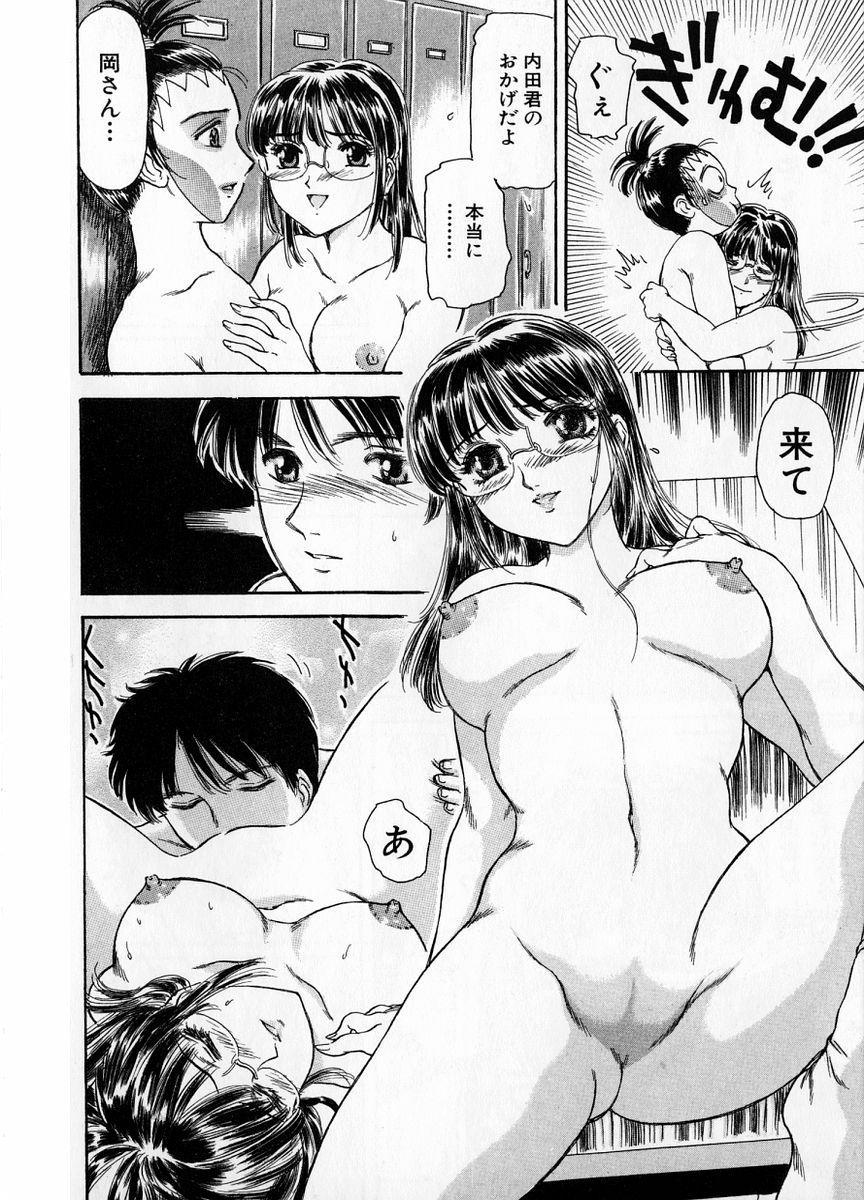 Baa-chan Love Potion 1 43