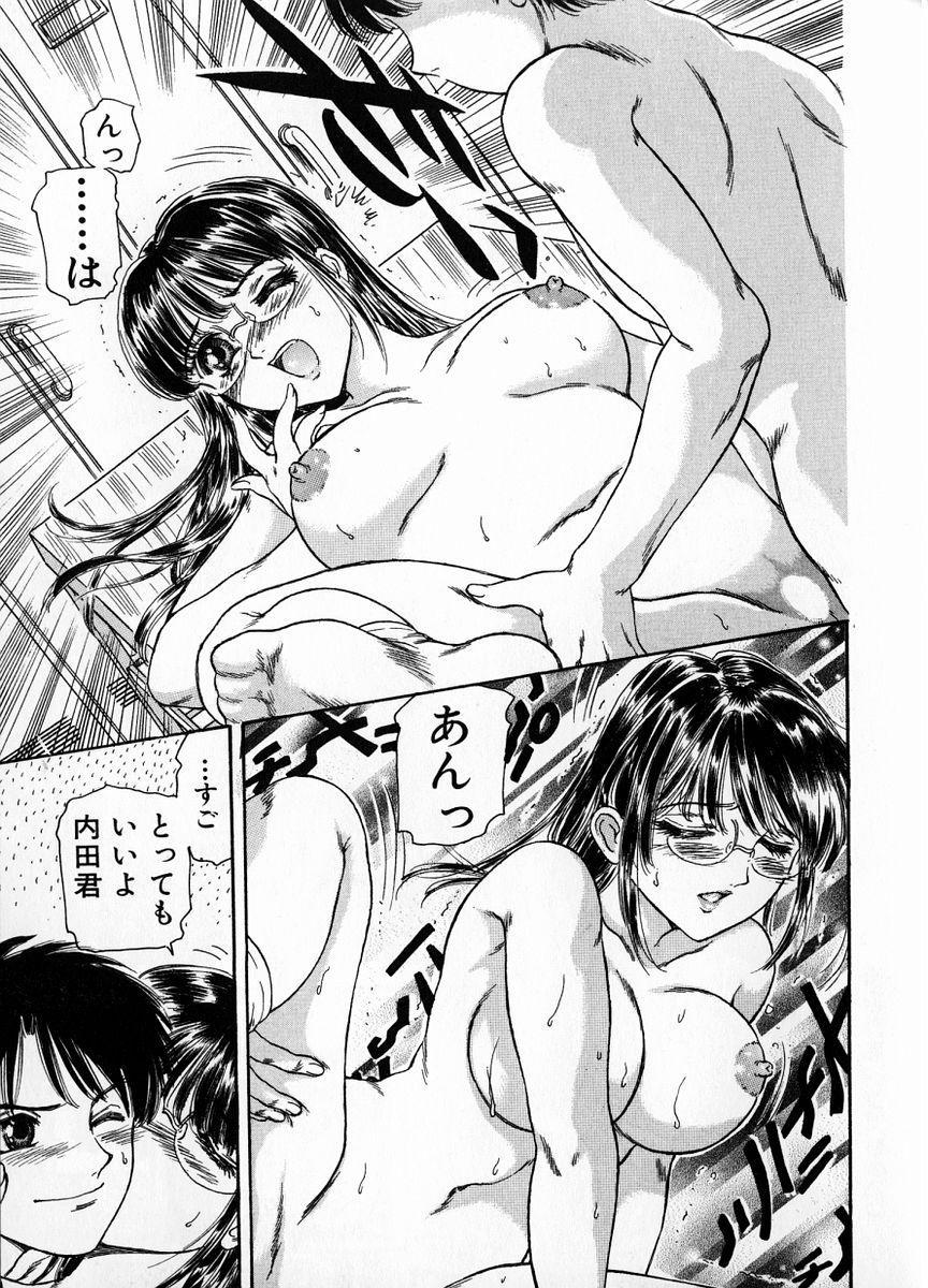 Baa-chan Love Potion 1 44