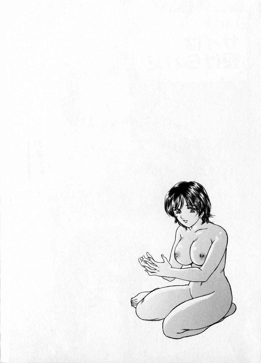 Baa-chan Love Potion 1 89