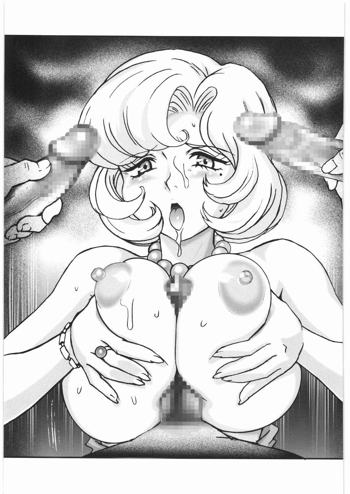 Nureba Kitarou 2 9