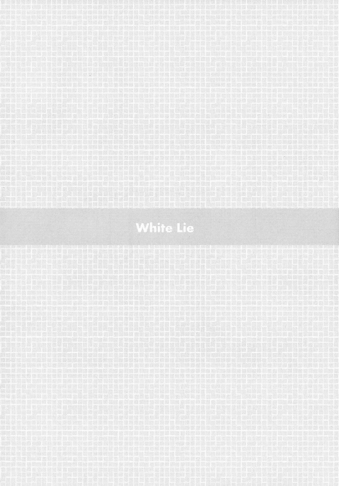 White Lie 3