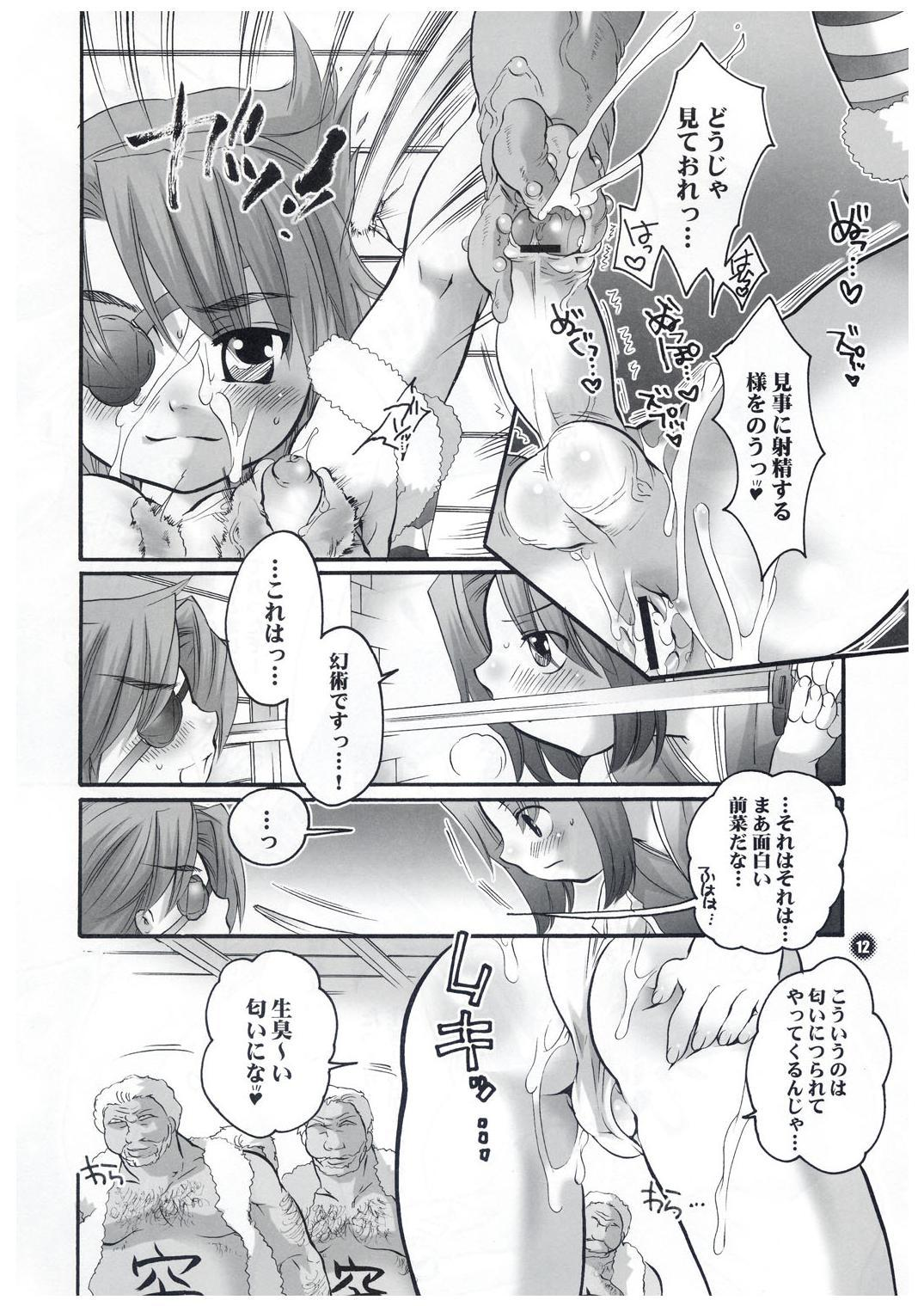 Shotamon Vol. 2 11