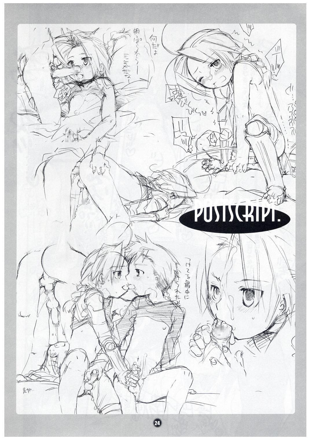 Shotamon Vol. 2 23