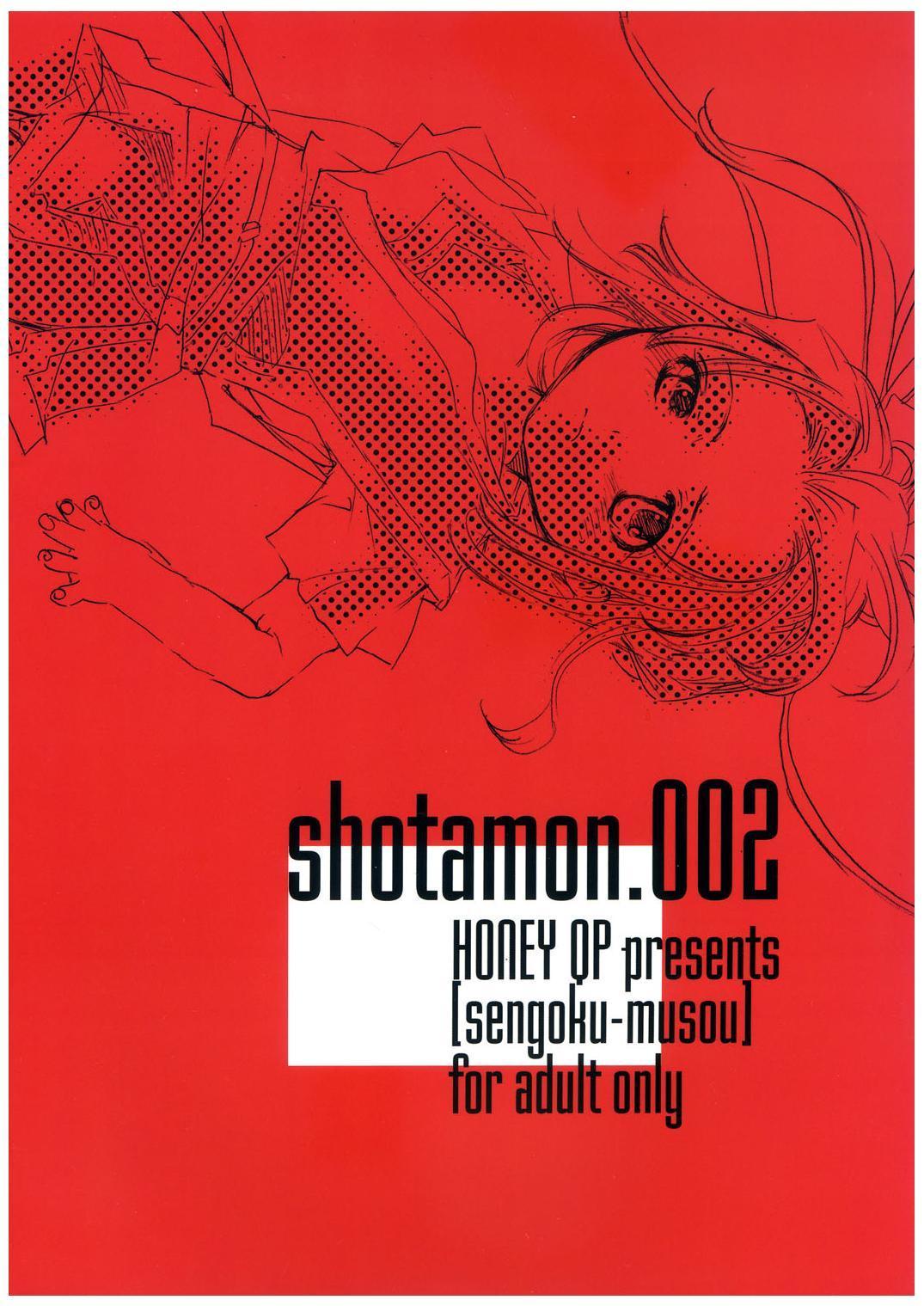 Shotamon Vol. 2 27