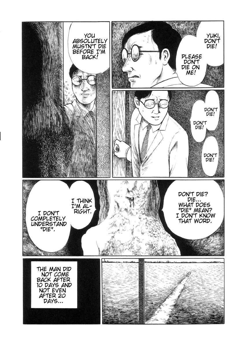 Jun Hayami - An Ugly Daughter Like Me 17