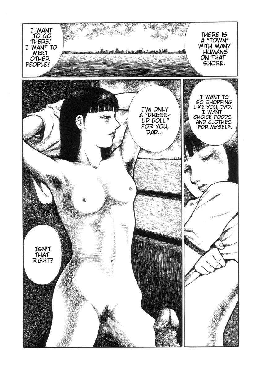 Jun Hayami - An Ugly Daughter Like Me 7