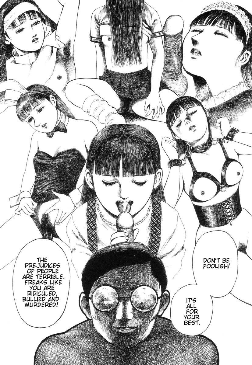 Jun Hayami - An Ugly Daughter Like Me 8