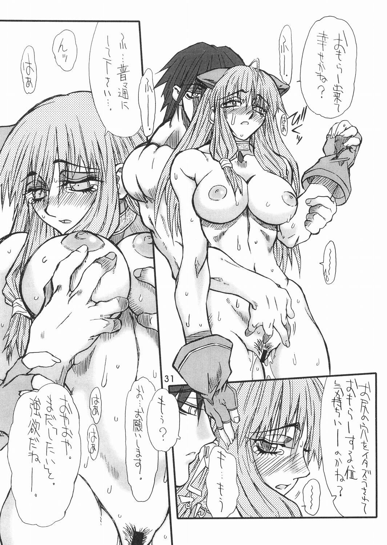 Majiko-san 29