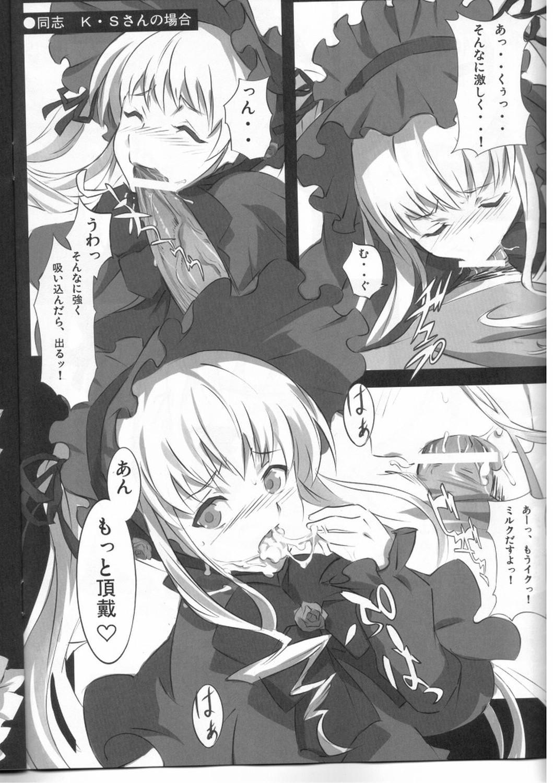 Mousou Rokujou You 4