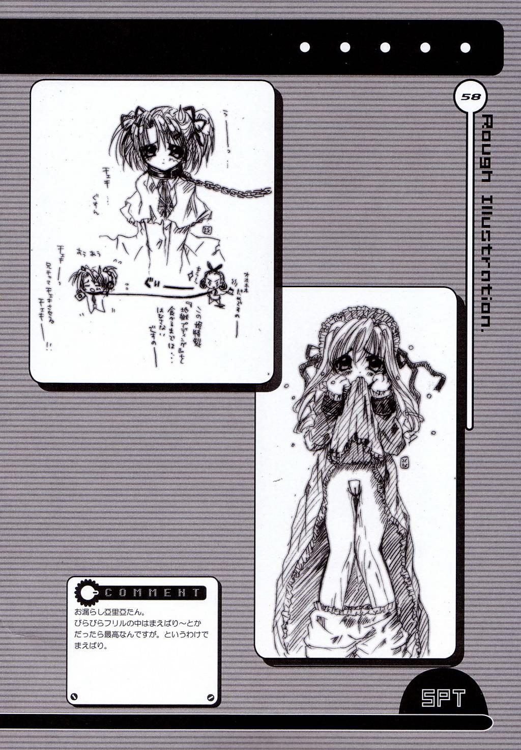 Kubiwa Tsuushin Volume 4 56