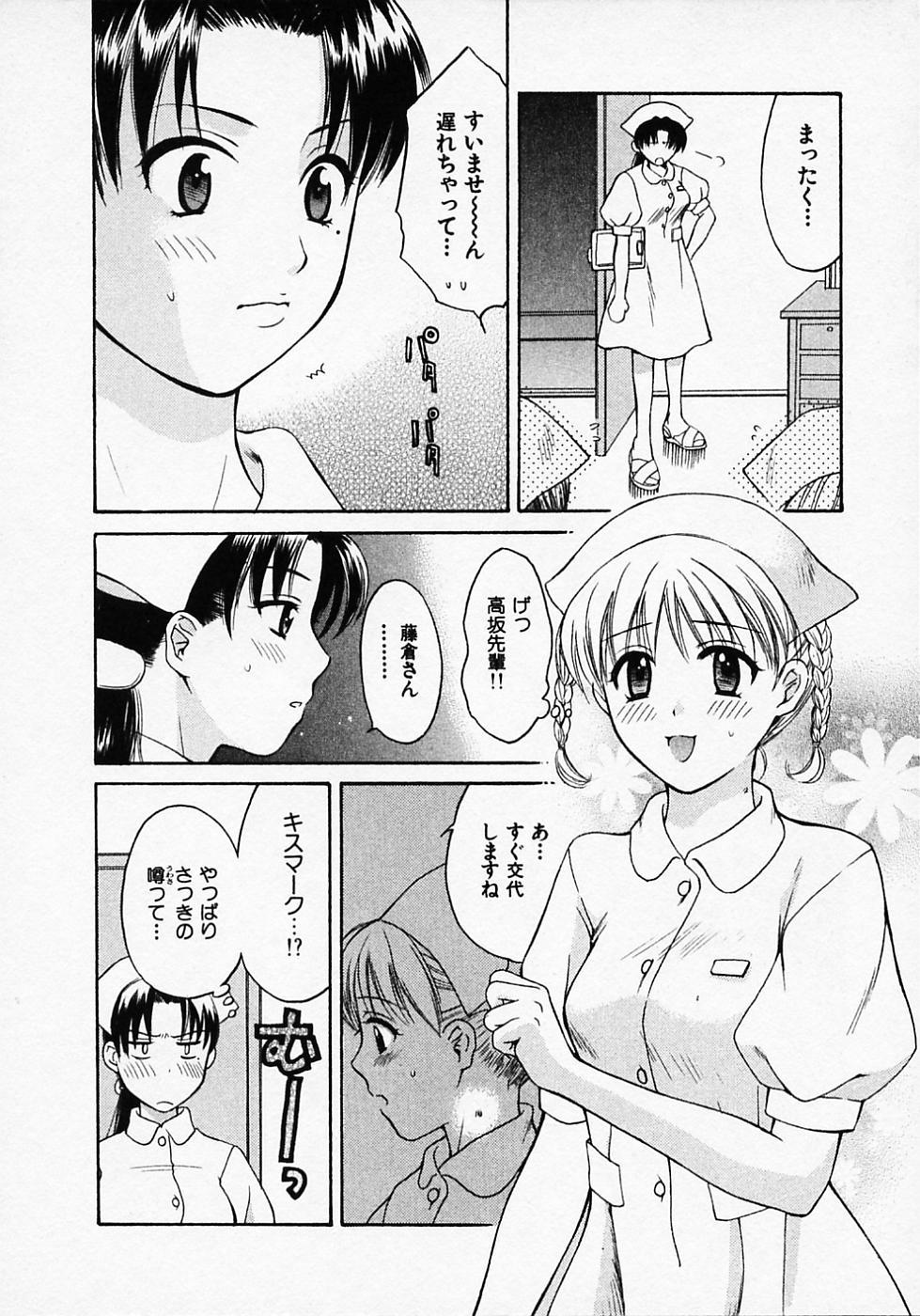 Maid In Japan 155