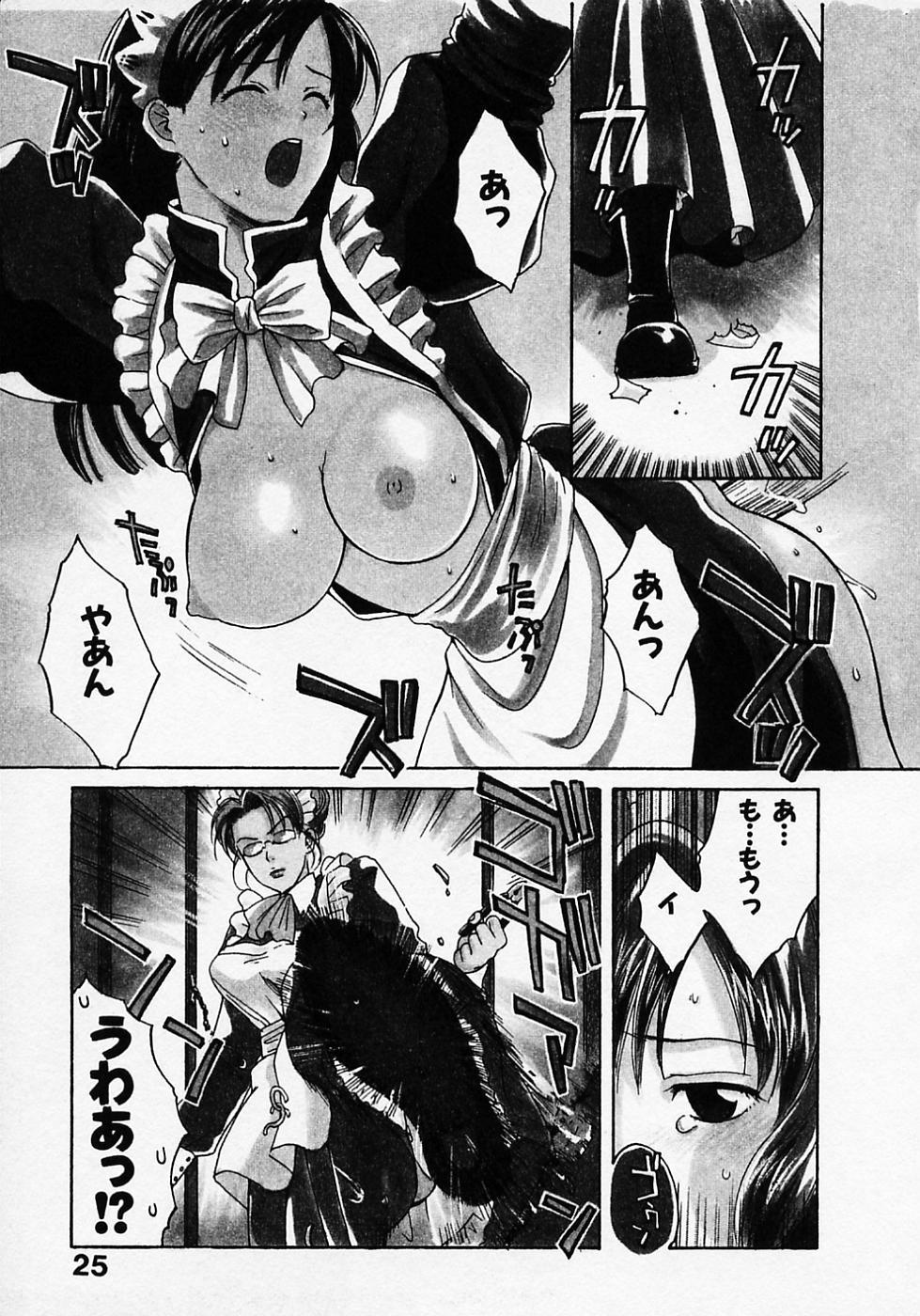 Maid In Japan 28