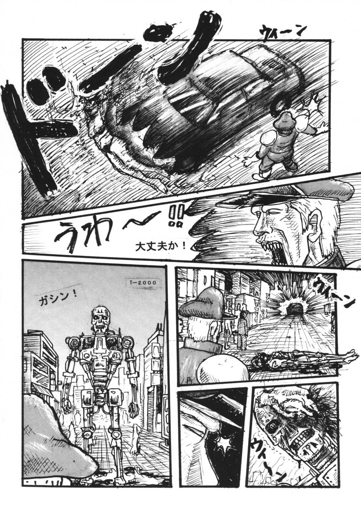 Kaku Musume 11 23
