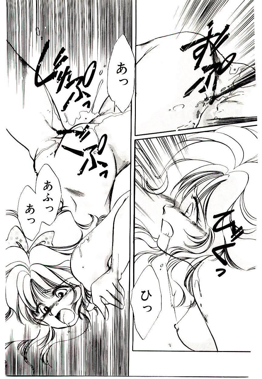 Miko-sama Help!! 110