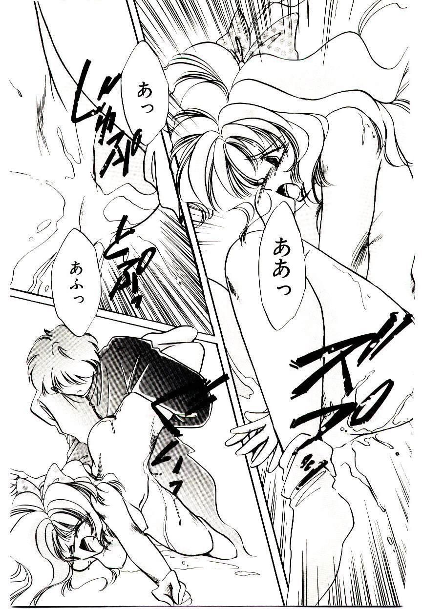 Miko-sama Help!! 112