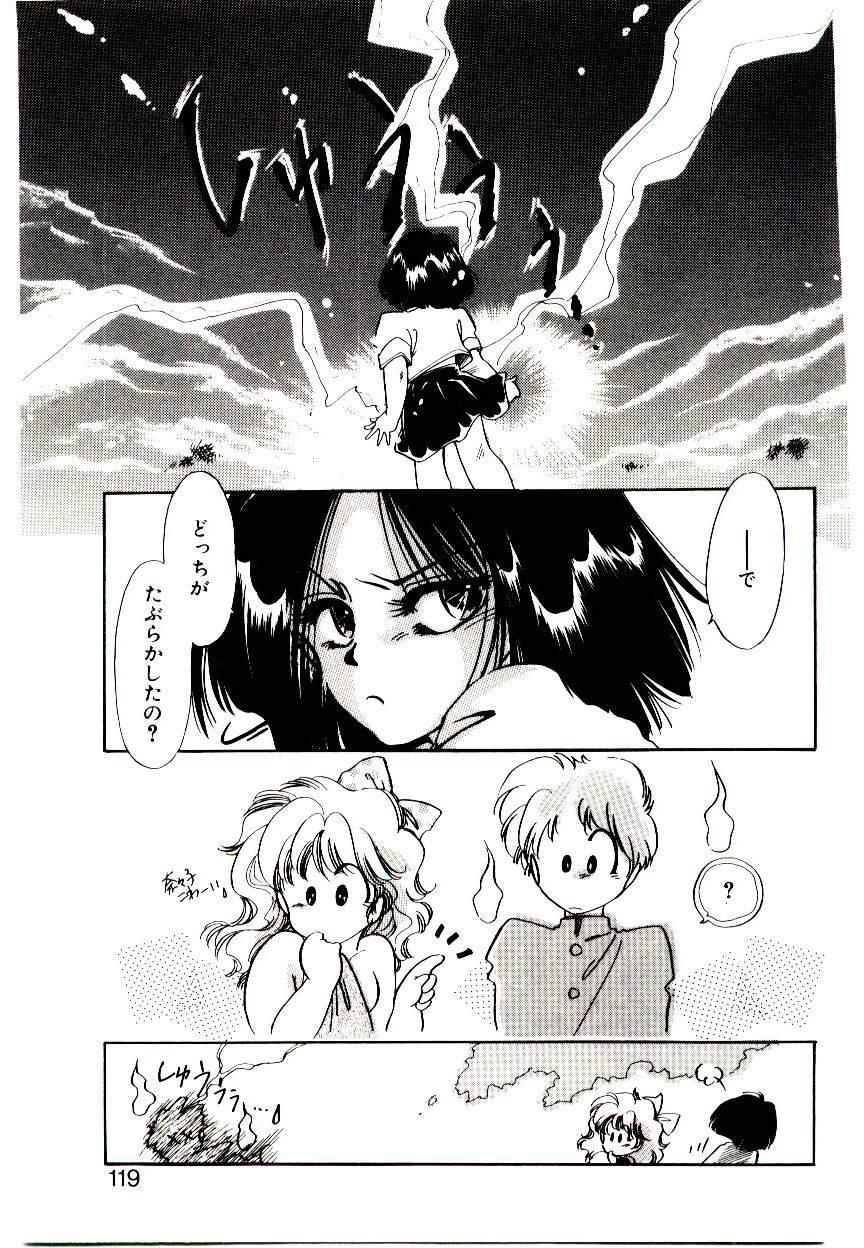 Miko-sama Help!! 116