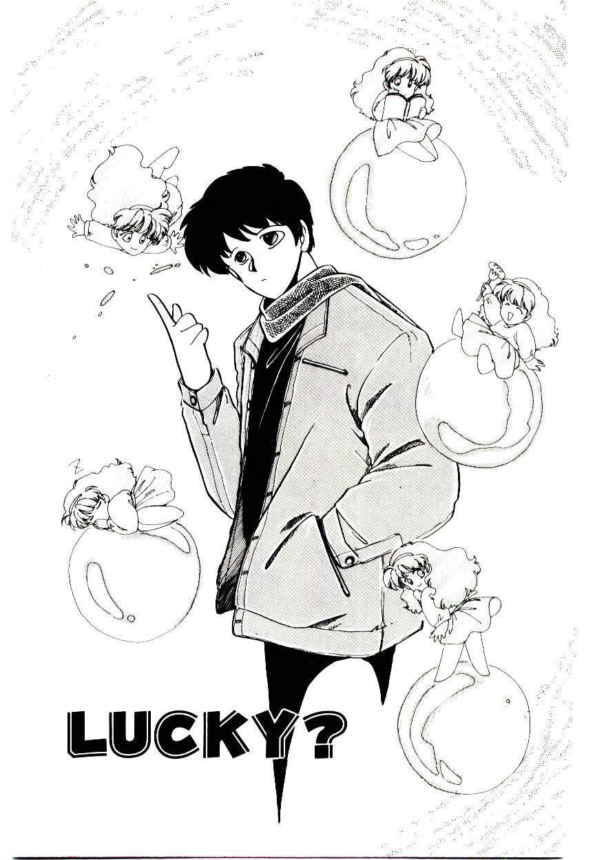 Miko-sama Help!! 158