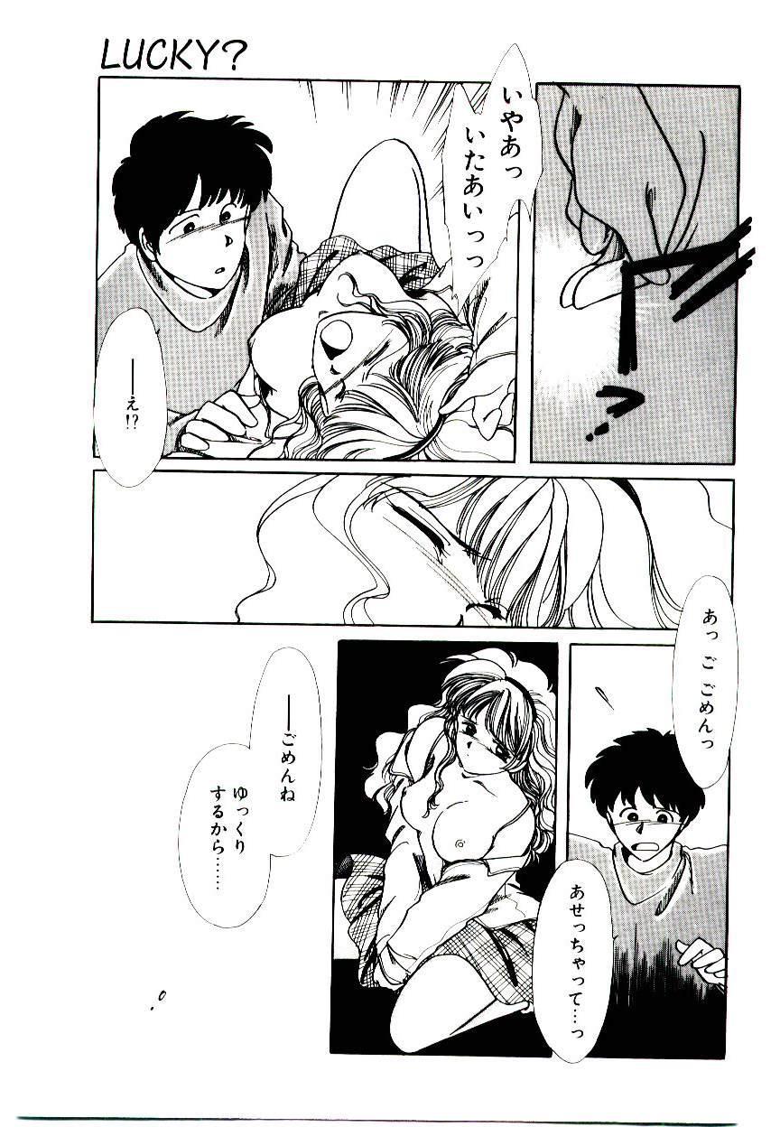 Miko-sama Help!! 172